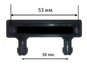 Латодержатель двухштырьковый под ламель 53 мм, центральный