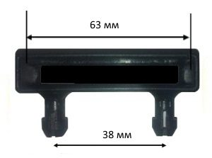 Латодержатель центральный по 63 ламель, стыковочный